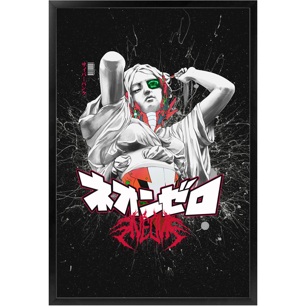 Cybervision Framed Print Vapor95 24x36 inch Black Red