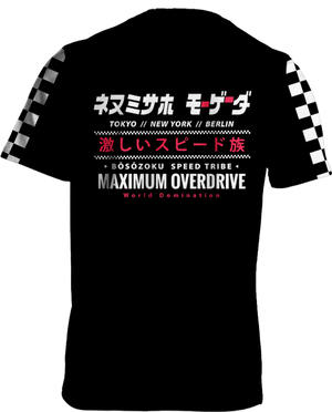 Maximum Overdrive Tee All Over Print Tee T6