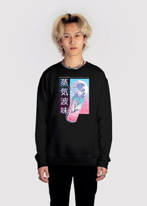 Pure Juice Sweatshirt Graphic Sweatshirt Vapor95 Black S