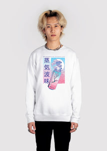 Pure Juice Sweatshirt Graphic Sweatshirt Vapor95 White S