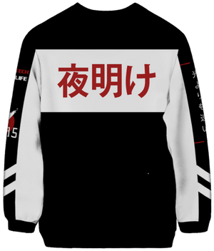 All Over Print Sweatshirt - Bosozoku Sweatshirt