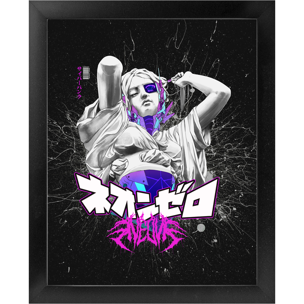 Cybervision Framed Print Vapor95 11x14 inch Black Purple
