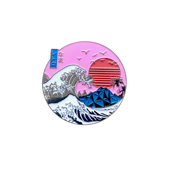 Pin - Retro Wave Pin