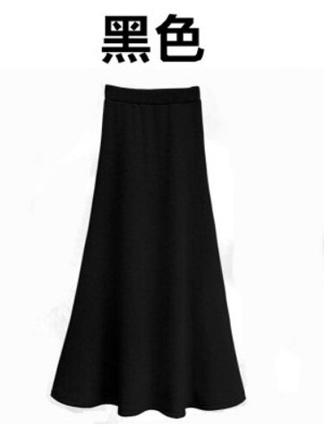 Darren Fashion, Trumpet/mermaid ankle-length Skirt - almajvirtualsolutions - A touch of Class