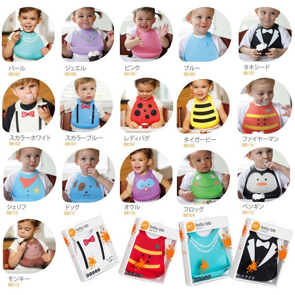 How to Choose the Best Baby Bib for Your Child?