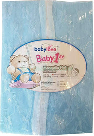 Babylove Cradle Mosquito Net| Cradle & bouncer|Halomama - HALOMAMA.com