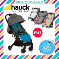 Hauck Swift Blue + FREE 3D BODY SUPPORT WORTH RM109