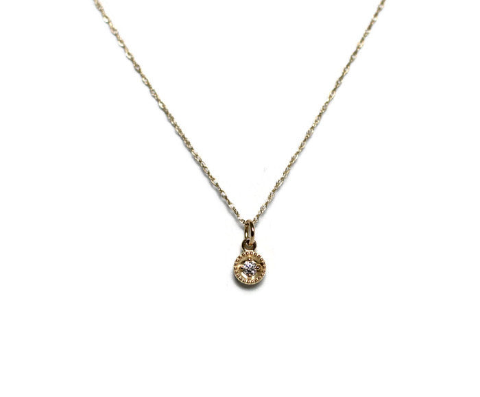 Ethereal Round Diamond Necklace