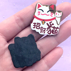 Acrylic Lucky Cat Cabochons | Japanese Culture Embellishments | Maneki Neko Flat Back | Kawaii Decoden Supplies (2 pcs / 28mm x 30mm)