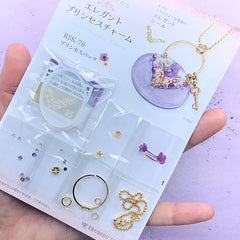 UV Resin Craft Kit | Miniature Bag Charm DIY | Flower Handbag Pendant Making | Floral Resin Jewelry DIY (Purple)