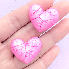 Cracked Marble Heart Cabochon in Pearl Color | Kawaii Decoden Embellishment | Phone Case Decoration (2 pcs / Dark Pink / 27mm x 24mm)