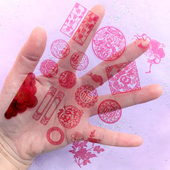 Chinese New Year Paper Cut Clear Film Sheet for Resin Craft | Lunar New Year Paper Cutting Embellishments for Resin Art Deco