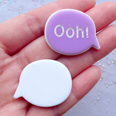 DEFECT Ooh Cabochons | Bubble Speech Cabochon | Word Embellishment | Message Decoden | Scrapbook Supplies (2 pcs / Purple / 32mm x 26mm / Flat Back)