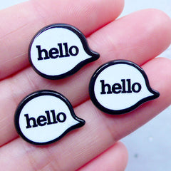 Hello Speech Bubble Cabochons | Greeting Cabochon | Acrylic Decoden Pieces | Scrapbook Embellisments | Kawaii Craft Supplies (3pcs / 17mm x 13mm / Flatback)