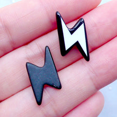 Lightning Cabochons | Pop Kei Decoden Supplies | Kawaii Jewelry Supplies | Kitsch Stud Earrings Making (3pcs / 10mm x 20mm / Flatback)