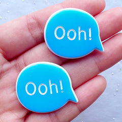 DEFECT Ooh Bubble Speech Cabochons | Message Cabochon | Word Resin Pieces | Kawaii Phone Case Deco | Decoden Embellishments (2 pcs / Blue / 32mm x 26mm / Flat Back)