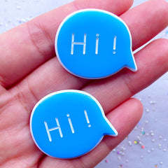 Speech Bubble Cabochons | Hi Embellishments | Resin Cabochon | Card Making | Scrapbooking | Decoden Pieces | Kawaii Craft Supplies (2 pcs / Blue / 32mm x 26mm / Flatback)