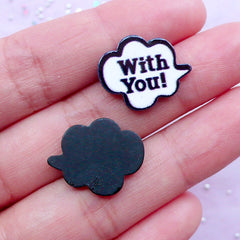 Acrylic Speech Bubble Cabochons | With You Cabochon | Scrapbooking Embellishments | Harajuku Kei Supplies (4pcs / 19mm x 15mm)