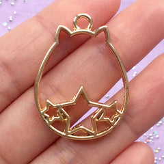 Fat Cat with Star Open Bezel Pendant | Magical Kitty Charm | Deco Frame for UV Resin Filling | Kawaii Jewellery Supplies (1 piece / Gold / 26mm x 35mm / 2 Sided)
