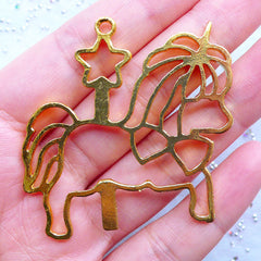 Carousel Unicorn Open Bezel Charm | Magical Fairy Kei Deco Frame for UV Resin Craft | Kawaii Supplies (1 piece / Gold / 47mm x 50mm)