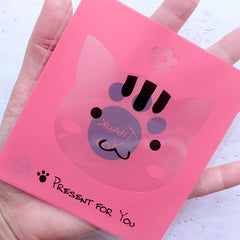 Kawaii Kitty Gift Bags / Cute Cat Plastic Bags / Self Adhesive Animal Cello Bags (10cm x 11cm / 20 pcs / Pink) Packaging Bag Supplies GB141