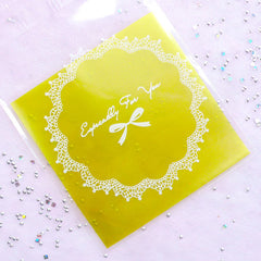 Mini Self Adhesive Gift Bags | Gold Plastic Bags | Especially For You Present Bags | Packing Supplies (20pcs / 7cm x 7cm)