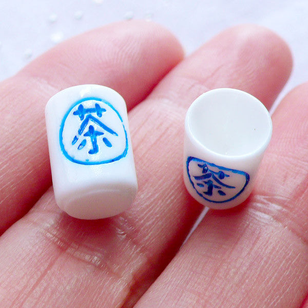 Dollhouse Japanese Tea Cups with Chinese Character | Miniature Food Jewellery | Kawaii Doll House Crafts | Mini Tableware Tea Cup (2pcs / White & Blue / 8mm x 11mm)
