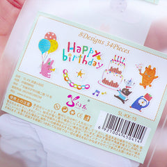 Animal Birthday Party Stickers | Translucent Paper Stickers | Cute Planner Decor | Kawaii Scrapbook  (Happy Birthday, Birthday Cake, Balloons / 8 Designs / 34 Pieces)
