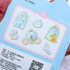 Cinderella Sticker Flakes | Holographic Fairytale Planner Stickers | Fairy Kei Princess Stickers | Iridescent Kawaii Sticker (Carriage Crown Castle Glass Shoes Slippers / 6 Designs / 36 Pieces)