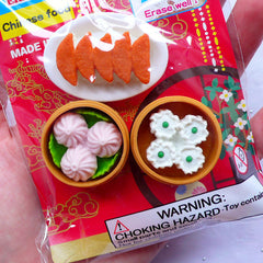 Chinese Dim Sum Erasers | Oriental Cuisine Erasers | Asian Food Eraser | Japanese Puzzle Erasers | Kawaii Stationery Supplies (Fried Dumpling, Shumai, Xiao Long Bao / 3pcs)