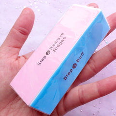 Nail Buffer Block | File Sand Buff Polish Shine All in One | Resin Jewelry Tool (1 piece)