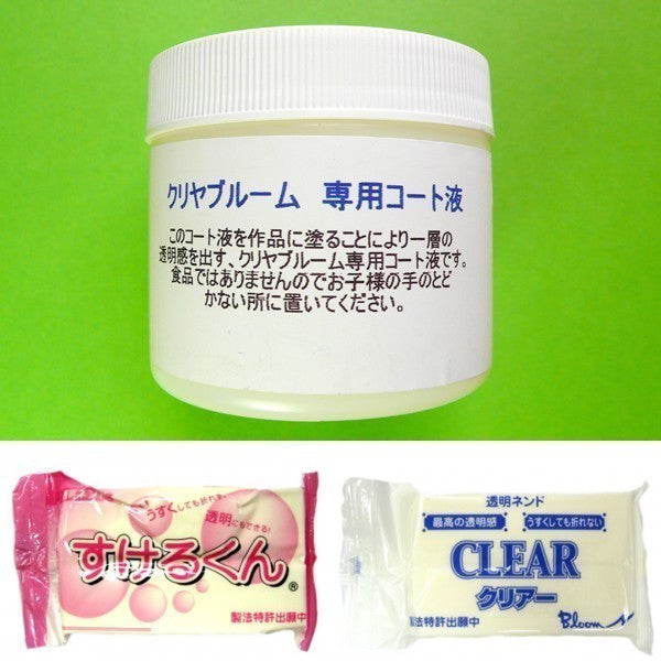 Coating Liquid for Clear or Transparent Clay (100cc) - Make Your Work MORE TRANSPARENT and LUSTER