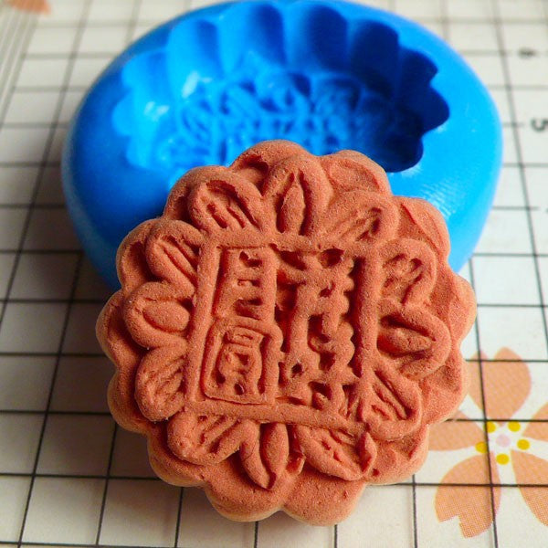Mooncake (Round) (24mm) Silicone Mold Flexible Mold - Miniature Food, Sweets, Jewelry, Charms (Clay Fimo Resin Gum Paste Fondant Wax) MD337