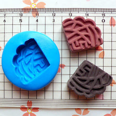 Mooncake Piece (19mm) Silicone Flexible Push Mold - Miniature Food, Sweets, Jewelry, Charms (Clay, Fimo, Resin, Epoxy, Wax, Fondant) MD342