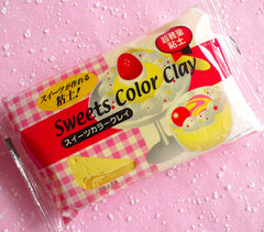 Sweets Color Clay (Yellow) Super Light Weight Modeling Paper Clay from Japan for Fake Sweets Deco