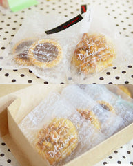 "Cookie Gift Bags ""So Delicious"" (20pcs) Semi Clear Kawaii Gift Wrapping Bags (8.8cm x 11.7cm) GB009"