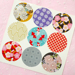 Japanese Style Sticker Set (9pcs) Seal Sticker - Scrapbooking Packaging Party Gift Wrap Diary Deco Collage Home Decor S091