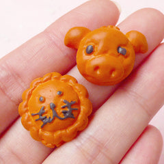 Dollhouse Bakery Bread Cabochon / Animal Bun Cabochon (2pcs / 20mm & 25mm / Pig and Lion) Miniature Food Doll Breakfast Kawaii Craft FCAB166