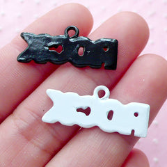 Enameled Rock Charms (2pcs / 11mm x 26mm / Black & White) Rock And Roll Music Jewellery Word Charm Message Charm Key Ring Bag Charm CHM1877