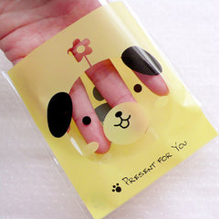 Animal Dog Gift Bags / Kawaii Puppy Plastic Bags / Cute Self Adhesive Cello Bags (10cm x 11cm / 20pcs / Yellow) Packaging Bag Supplies GB158