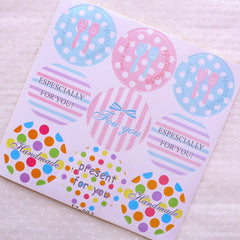 Colorful Handmade Stickers / Espescially For You Sticker / Stripe Polka Dot Sticker (18pcs) Round Seal Sticker Gift Favor Decoration S322