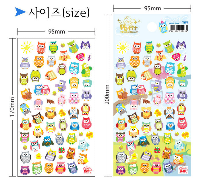 Colorful Owl Stickers (1 sheet) Kawaii Animal Bird Deco Stickers Diary Jounal Sticker Baby Shower Decor Card Embellishment Scrapbook S359
