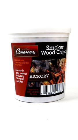 Smoker Wood Chips | Hickory