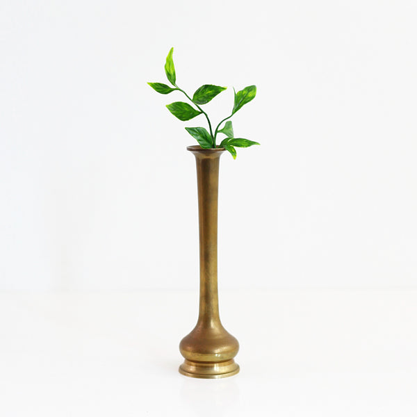 SOLD - Vintage Solid Brass Vase