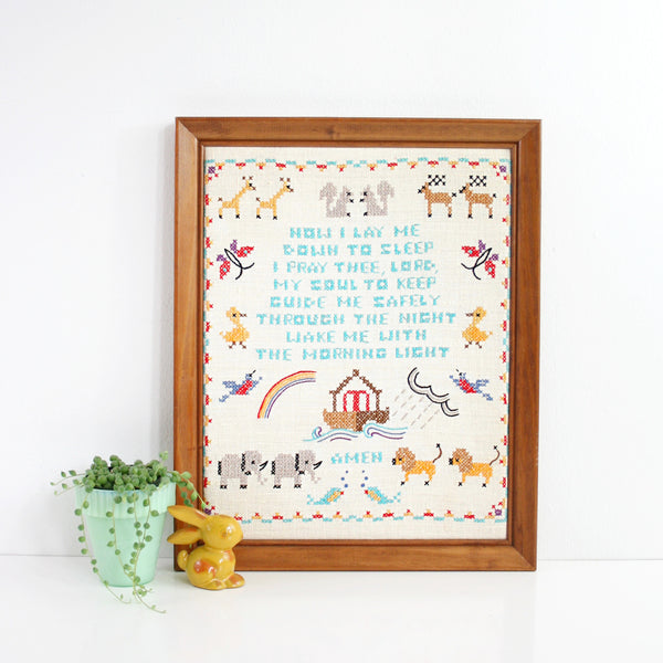 SOLD - A Child's Prayer Vintage Framed Embroidery