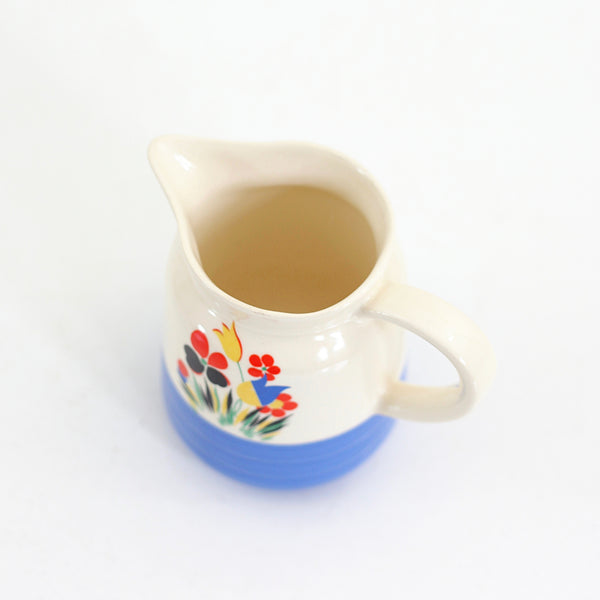 SOLD - Vintage 1940s Universal Potteries Pitcher