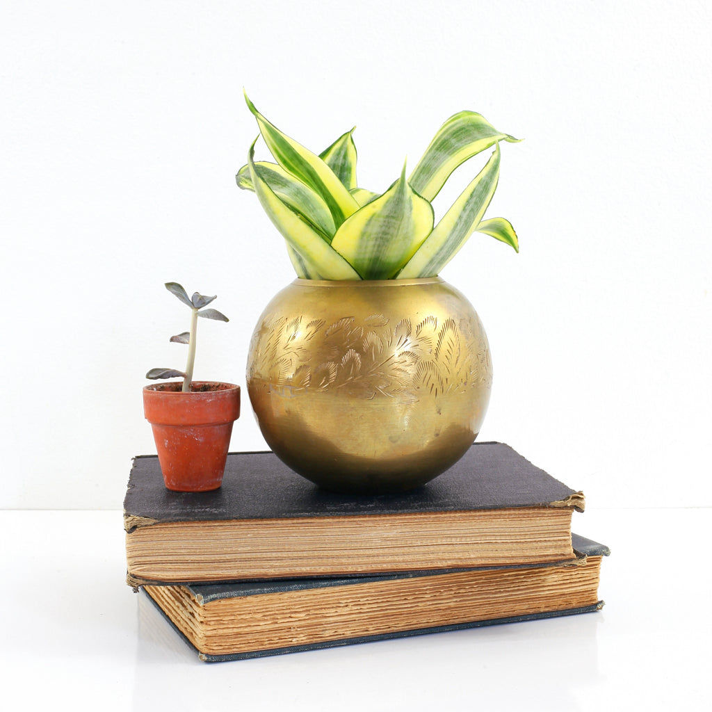 SOLD - Vintage Etched Brass Sphere Vase