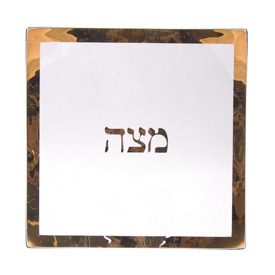 Annieglass Judaica Square Matza Plate - GDH | The decorators department Store - 1
