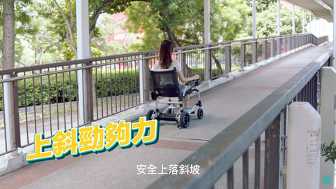slope wheelchair