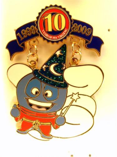 Disney Artist Proof - Pin Trading 10th DeeBee Sorceree - AP Pin# 79570